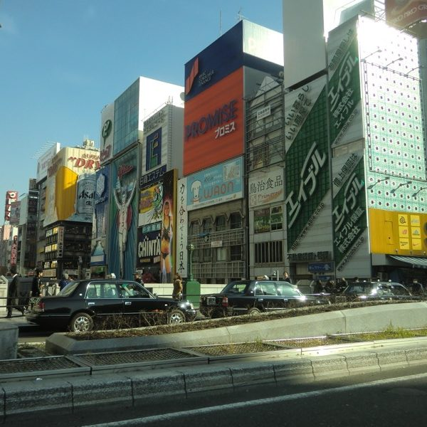 1, When I was in Japan